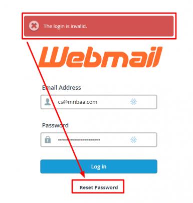 كيفية الدخول على البريد الألكترونى باستخدام (Web Mail) 9