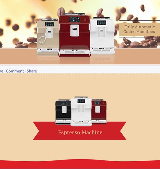 شعار وهوية ماكينات امورى للقهوه 2