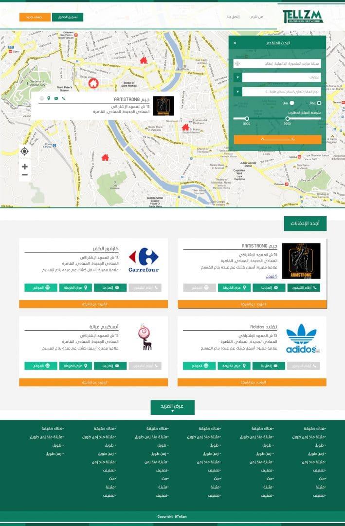"""تصميم شعار وهوية وبرمجة موقع تل زيم """"Tellzm"""" 2"""